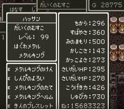 f:id:arimurasaji:20170811100704p:plain