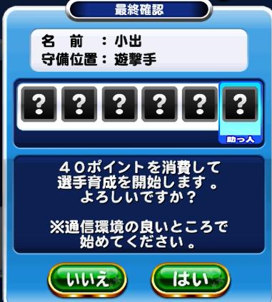 f:id:arimurasaji:20170813130936p:plain