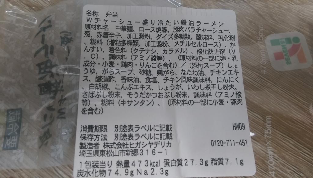 f:id:arimurasaji:20170813142905j:plain