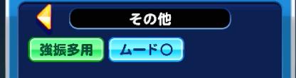 f:id:arimurasaji:20170815213334p:plain