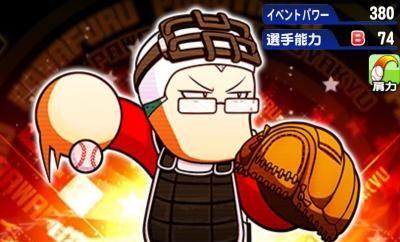 f:id:arimurasaji:20170815221512j:plain