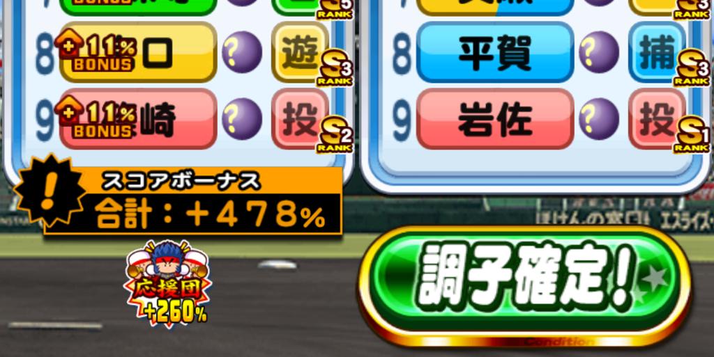 f:id:arimurasaji:20170817205817p:plain