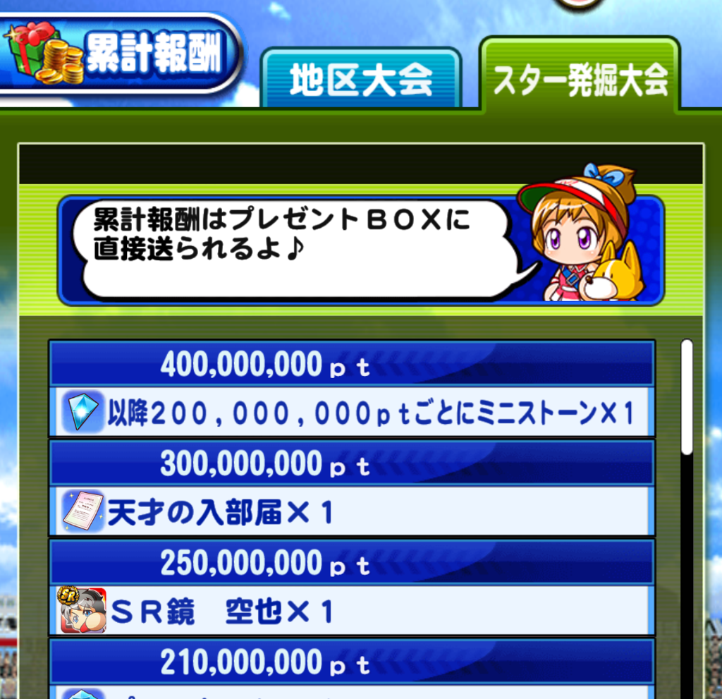 f:id:arimurasaji:20170817212314p:plain