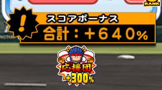 f:id:arimurasaji:20170819183009p:plain