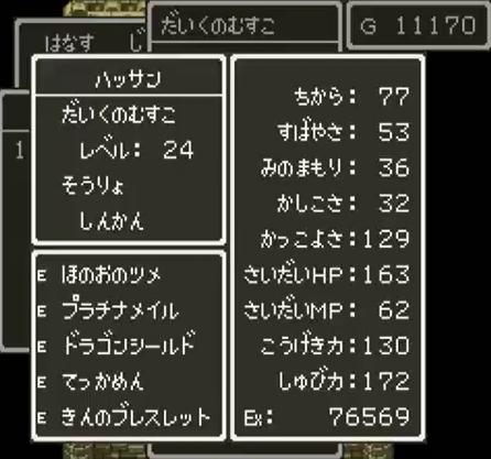 f:id:arimurasaji:20170820080932p:plain