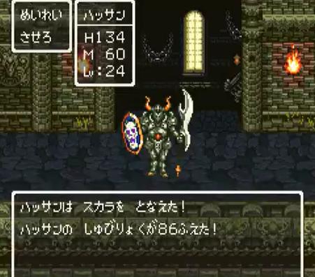 f:id:arimurasaji:20170820081300p:plain