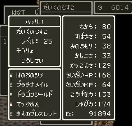 f:id:arimurasaji:20170820144225p:plain