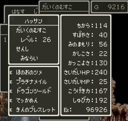 f:id:arimurasaji:20170820160707p:plain