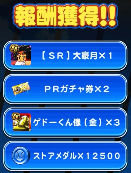 f:id:arimurasaji:20170821201510p:plain
