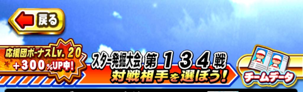 f:id:arimurasaji:20170821203353p:plain
