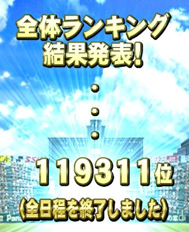 f:id:arimurasaji:20170821210237p:plain