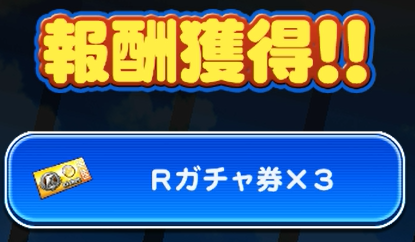 f:id:arimurasaji:20170821210355p:plain