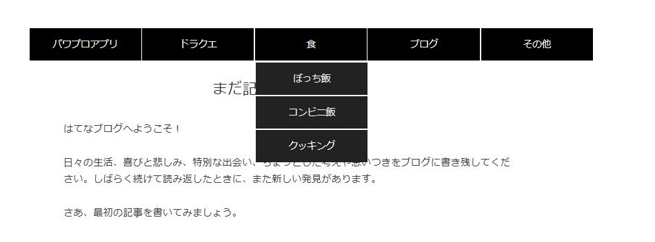 f:id:arimurasaji:20170826170602p:plain