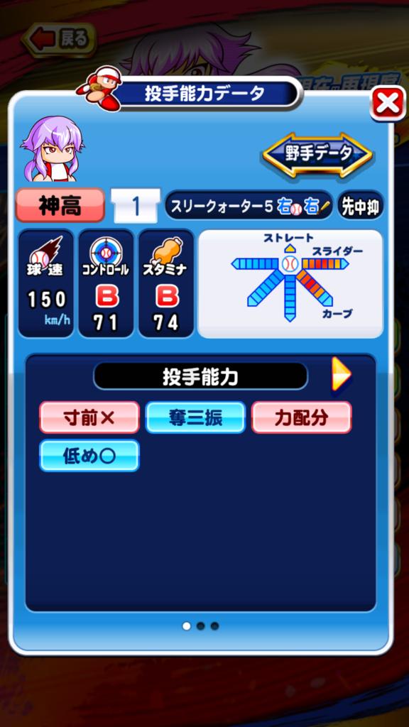 f:id:arimurasaji:20170826222821p:plain