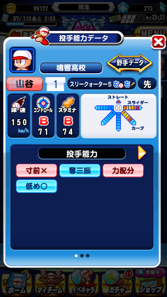 f:id:arimurasaji:20170826230525p:plain