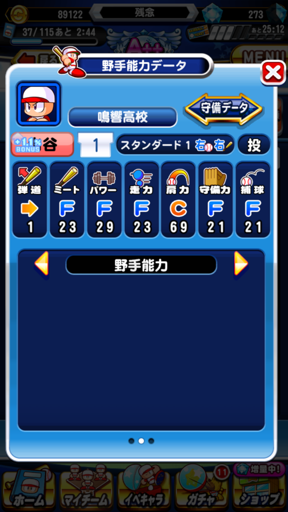 f:id:arimurasaji:20170826230541p:plain