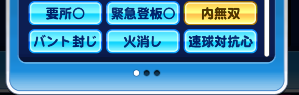f:id:arimurasaji:20170827152451p:plain