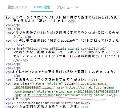f:id:arimurasaji:20170827200426j:plain