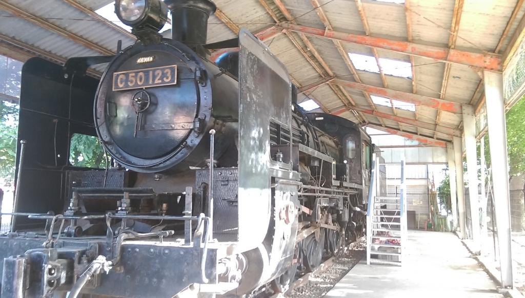 駅東公園-蒸気機関車