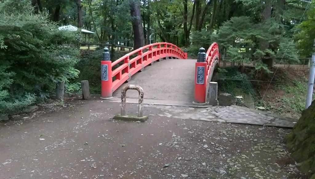 城山公園-ぎおんばし
