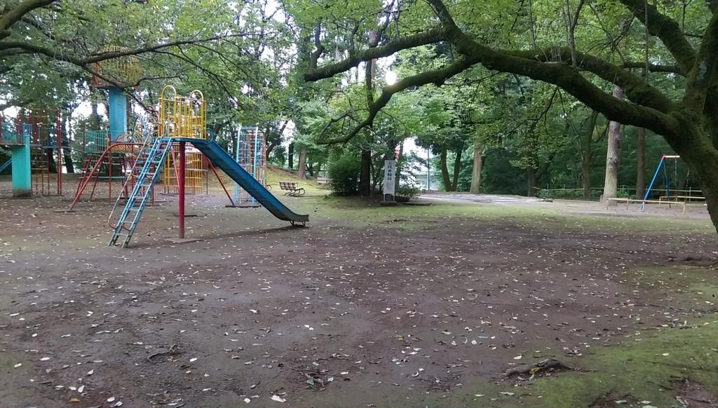 城山公園-遊具