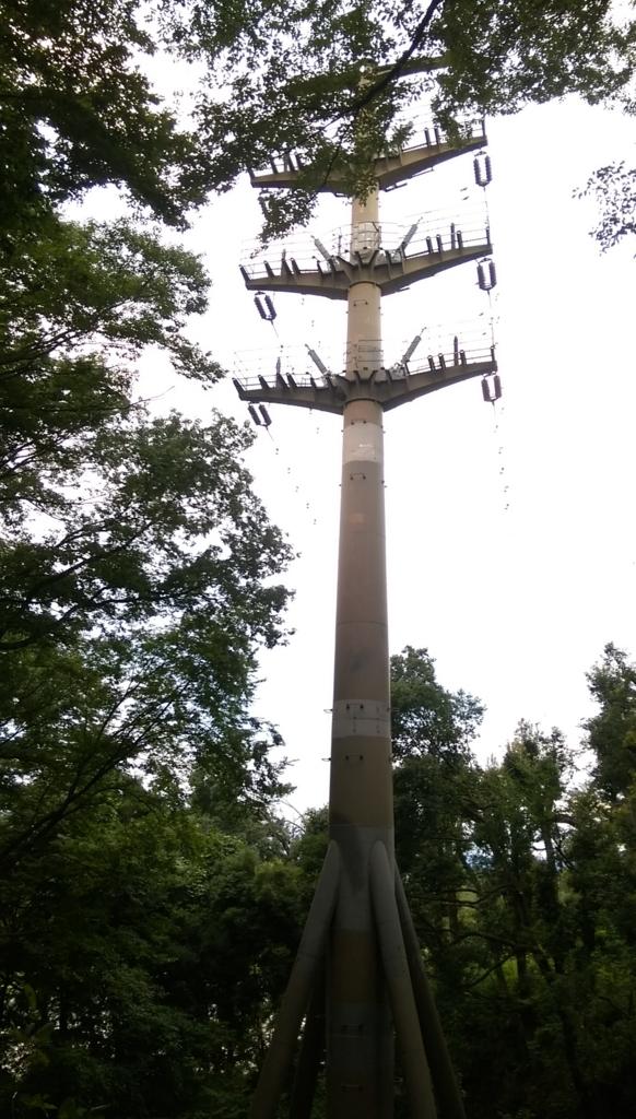 城山公園-ロケット