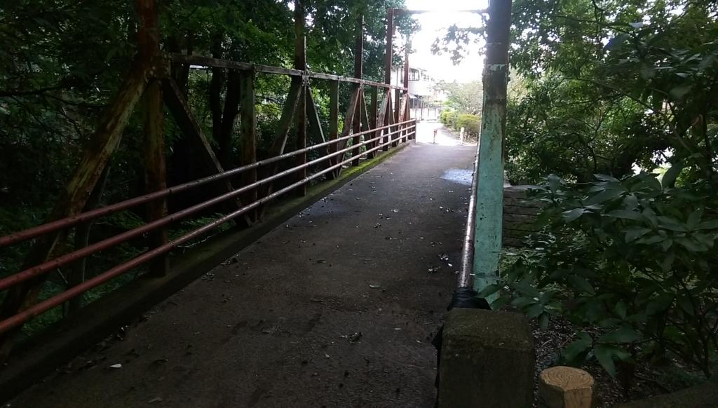 城山公園-赤い橋