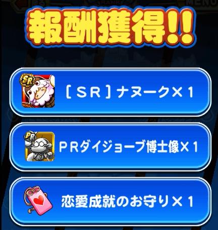f:id:arimurasaji:20171002211239p:plain