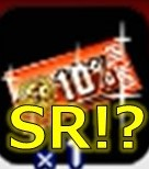 SR10%ガチャ券