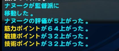 コツなし-青!