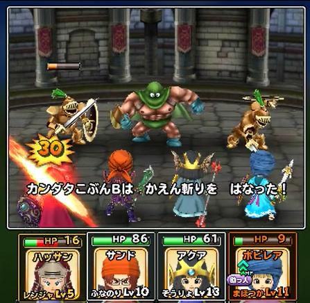 カンダタこぶん-火炎斬り