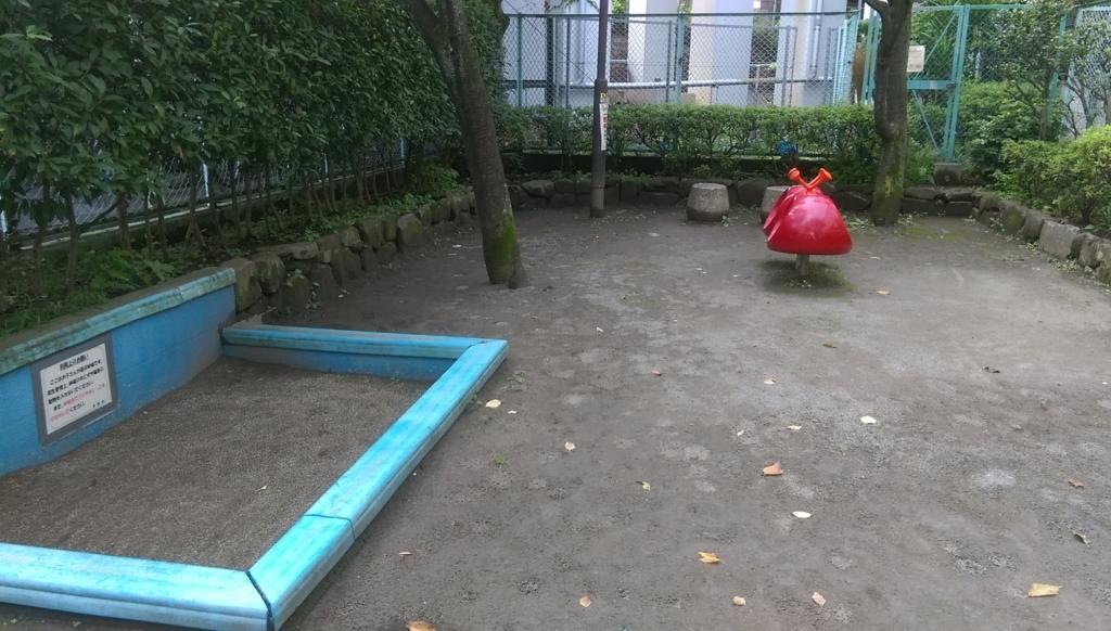 根岸2丁目児童遊園-水場
