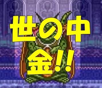 f:id:arimurasaji:20171014164543j:plain