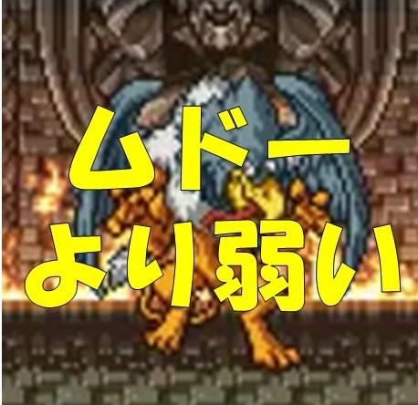 f:id:arimurasaji:20171014175127j:plain