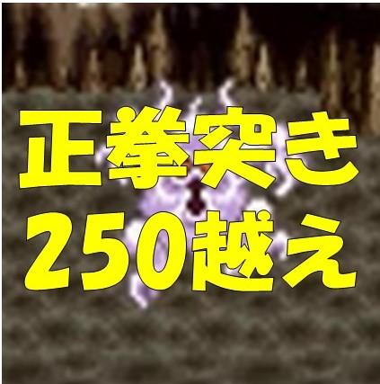 f:id:arimurasaji:20171014191131j:plain
