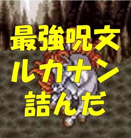 f:id:arimurasaji:20171014192123j:plain