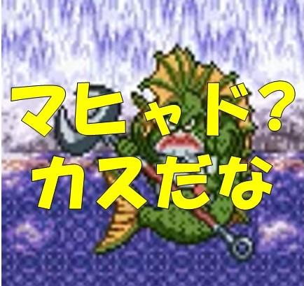 f:id:arimurasaji:20171014193630j:plain
