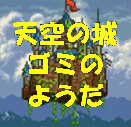 f:id:arimurasaji:20171014195310j:plain