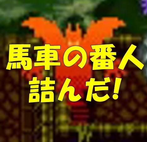 f:id:arimurasaji:20171014200502j:plain