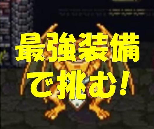 f:id:arimurasaji:20171014212021j:plain