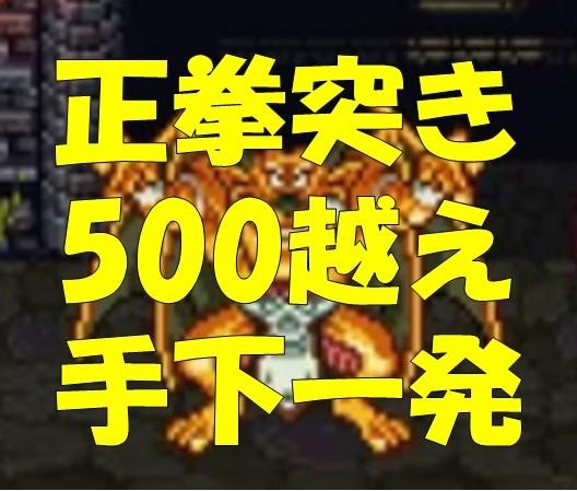 f:id:arimurasaji:20171014212643j:plain