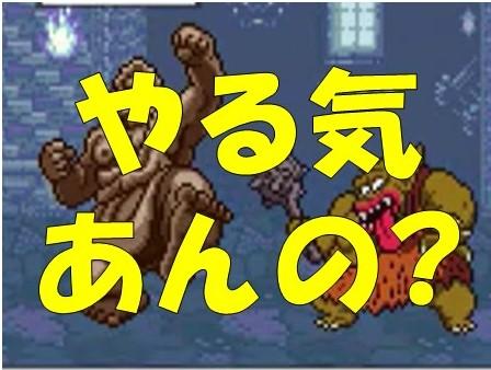 f:id:arimurasaji:20171014213940j:plain