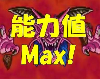 f:id:arimurasaji:20171014215101j:plain