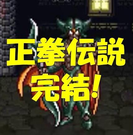 f:id:arimurasaji:20171014215742j:plain