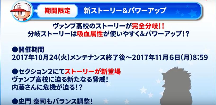 f:id:arimurasaji:20171023203047p:plain