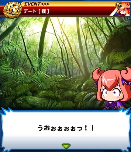 f:id:arimurasaji:20171031214901p:plain
