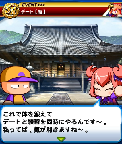 f:id:arimurasaji:20171102193411p:plain
