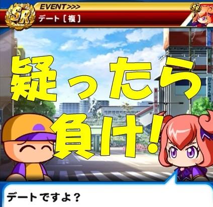 f:id:arimurasaji:20171102202358j:plain