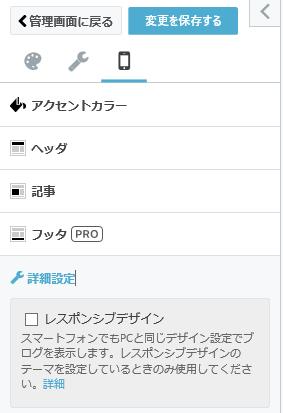 f:id:arimurasaji:20171103164239p:plain