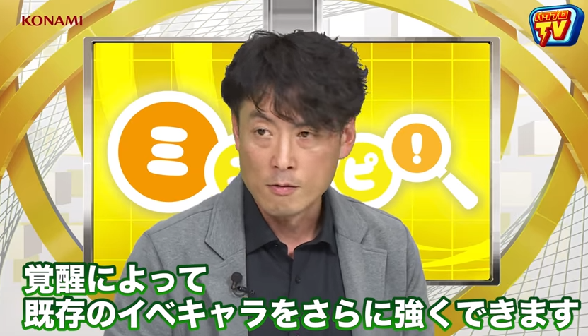 f:id:arimurasaji:20171105142402p:plain